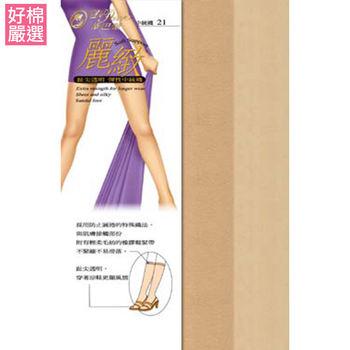 【蒂巴蕾】(超值12雙組) 麗緻趾尖透明 彈性中統襪-多色可選