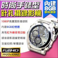 1080P 手錶型錄影機 風 影像 ^#43 聲音 針孔密錄器 攝影機 監視器 微型針孔