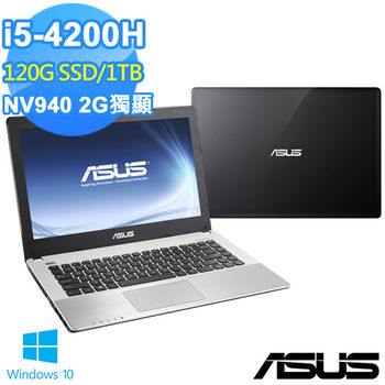 ASUS 華碩 X450JB 14吋 i5-4200H GT940 2G 效能筆電 120G雙硬碟特製版