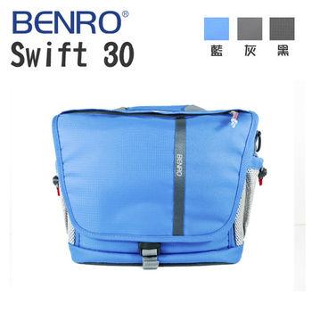 【BENRO百諾】Swift 30 雨燕系列單肩攝影背包