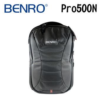 【BENRO百諾】Ranger Pro 500N 遊俠系列雙肩攝影背包