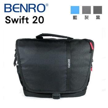 【BENRO百諾】Swift 20 雨燕系列單肩攝影背包