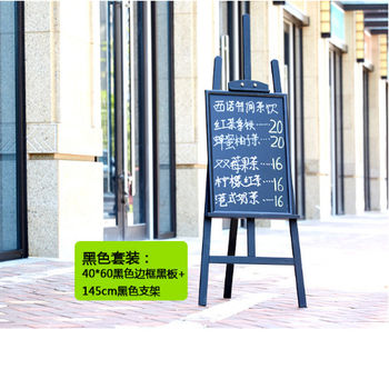 [協貿國際]仿實木立式支架式升降大小黑板店鋪餐廳宣傳展示菜單廣告寫字畫板一個價