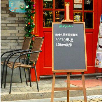 [協貿國際]木質素描畫架美術畫板架廣告展示海報架木製展架黑板咖啡色50*70單一個