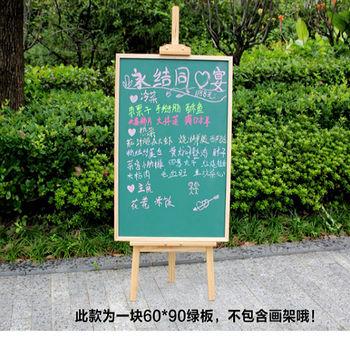 [協貿國際]實木框磁性60*90小黑板綠板家庭用掛式兒童畫板咖啡餐廳菜單板單一個