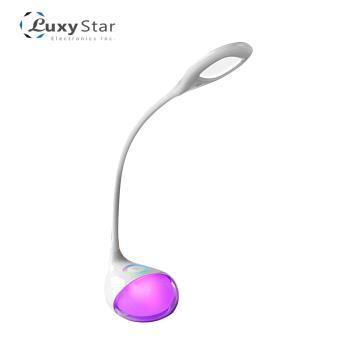 Luxy Star 彩虹UFO七彩LED檯燈(輕巧款)