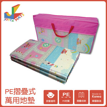 【JoyceMats】PE折疊式萬用地墊 遊戲墊 200*140*0.5cm