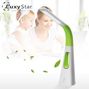 Luxy Star 樂視達 無葉循環風扇LED檯燈LS-05送OTG傳輸線0.5米