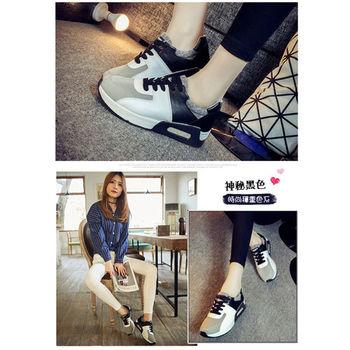 【JAR嚴選】韓版甜美百搭款 減壓舒適休閒鞋(4色可選)
