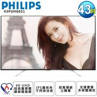 PHILIPS飛利浦 43吋IPS 4K UHD高畫質連網智慧顯示器 ^#43 視訊盒 4