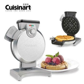 【Cuisinart 美膳雅】 直立式鬆餅機 WAF-V100TW
