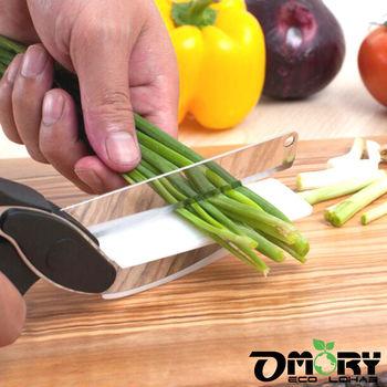 2合1多功能食物砧板剪刀-2入