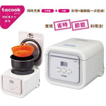 買就送:晶工電扇【虎牌】3人份Tacook微電腦電子鍋 JAJ-A55R(白色)