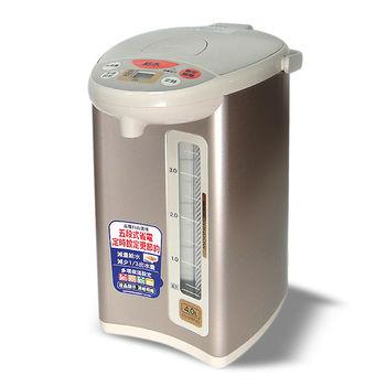 【象印】4L四段保溫設定 電動給水熱水瓶 CD-WBF40