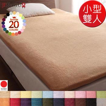 JP Kagu 日系素色超柔軟極細絨毛純棉毛巾床墊套-小型雙人(20色)