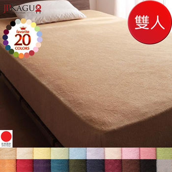 JP Kagu 日系素色超柔軟極細絨毛純棉毛巾床包-雙人(20色)