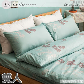 【La Veda】日式典雅-湖水綠 雙人純棉兩用被床包組