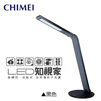 『CHIMEI』☆奇美 LED知視家護眼檯燈 10A1-66T