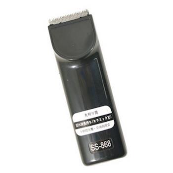 【SOSHAKE】台灣製專業用髮型修剪器SS-868