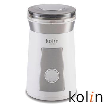 【Kolin歌林】磨豆機/KJE-LNG601(#304不鏽鋼磨豆槽)