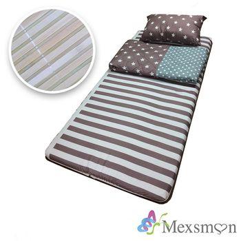【Mexsmon美思夢】開學季懶人包三件組3×6尺(床墊+枕頭+涼被)-星空點點