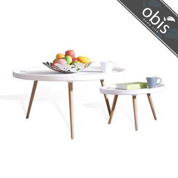 【obis】日式創意圓桌/邊桌(大+小)