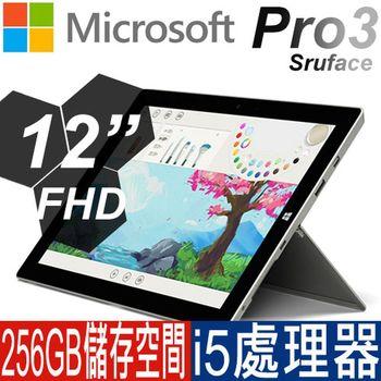 Microsoft 微軟 Surface Pro 3 12吋 i5處理器 8GB 256GB 平板電腦 Win10 WiFi