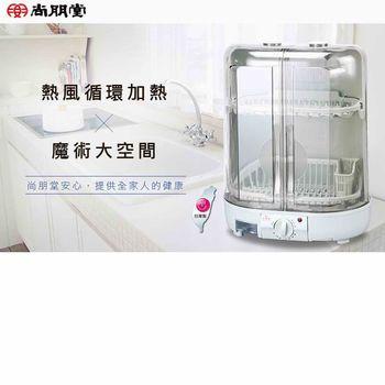 【尚朋堂】直立式溫風烘碗機(SD-3688)