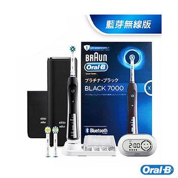 《好禮雙重送》【德國百靈Oral-B】3D藍芽白金勁靚電動牙刷 P7000-尊爵黑/至尊白(藍牙款)