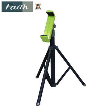 Faith 輝馳 LP-TS1 大型平板支撐腳架 (含平板夾)