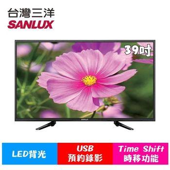 ★結帳再折扣+加碼贈好禮★台灣三洋SANLUX 39型LED背光液晶顯示器 SMT-39MA1 《視訊盒需另購》