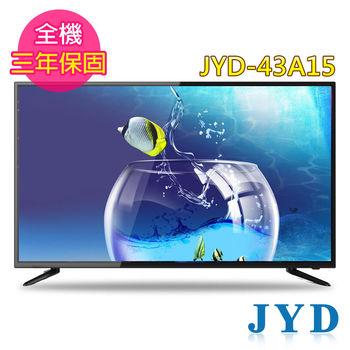 JYD 43型HDMI多媒體數位液晶顯示器+數位視訊盒(JYD-43A15)