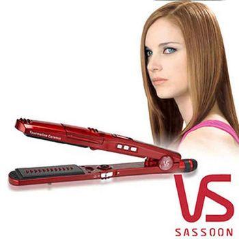 《買就送》【VS 沙宣】閃漾負離子直髮夾 VSSS9W