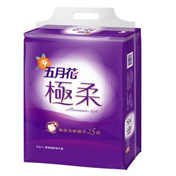【五月花】極柔頂級抽取式衛生紙110抽*8包*6袋/箱