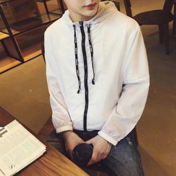 【協貿國際】男純色長袖收口防曬服韓版薄款男士連帽夾克衫外套單件