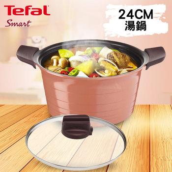 【Tefal法國特福】御釜鑄造-24CM湯鍋(附鍋蓋及矽膠隔熱手套)