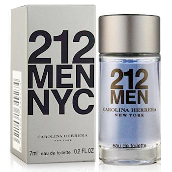 Carolina Herrera 212 都會男性淡香水小香(7ml)