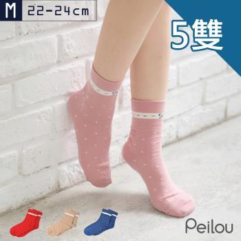 【貝柔】5雙-Supima機能抗菌萊卡除臭寬口襪(女款)-蝴蝶結
