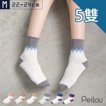【貝柔】5雙-Supima機能抗菌萊卡除臭寬口襪(女款)-菱格
