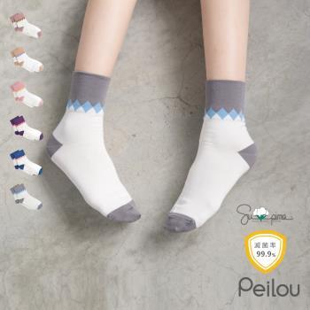 【貝柔】單雙-Supima機能抗菌萊卡除臭寬口襪(女款)-菱格