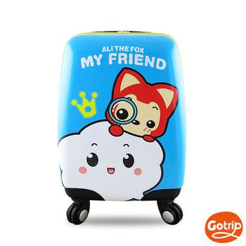 【GO TRIP 尚旅】 16吋 小小雲卡通兒童行李箱/拉桿箱/登機箱