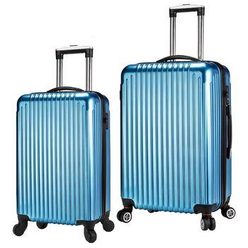 【America Tiger】藍寶石24吋+20吋晶亮行李箱