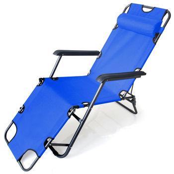 600D輕巧牛津布休閒躺椅(坐躺兩用)