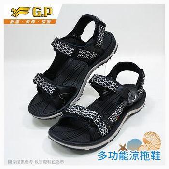 【G.P 時尚休閒涼鞋】G6931M-17 黑灰色 (SIZE:40-44 共三色)