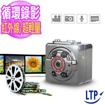 LTP輕量版小骰子迷你行車紀錄器/微型攝影機