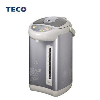 【福利品】東元4.8L電動熱水瓶  YD4809CB