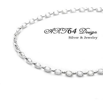小橢圓鍊(1.7)-16吋銀鍊-925純銀項鍊