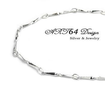 扭轉元寶鍊(1.0)-16吋銀鍊-925純銀項鍊