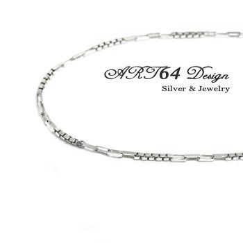 長短盒鍊(1.0)-16吋銀鍊-925純銀項鍊