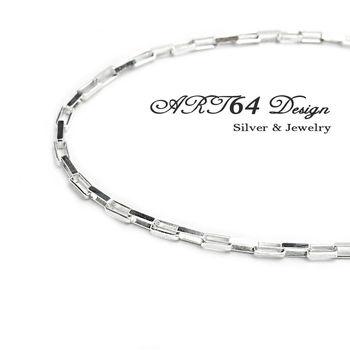 經典長盒鍊(1.3)-16吋銀鍊-925純銀項鍊